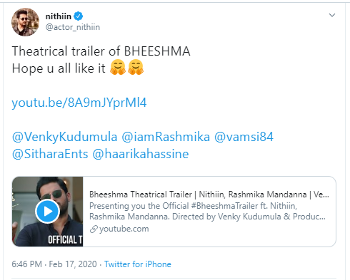 Nithin S Bheeshma Trailer Unvieled Totaltelugu